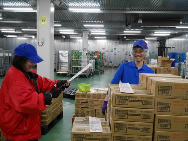 株式会社ムロオ 広島支店 パックセンターの画像・写真