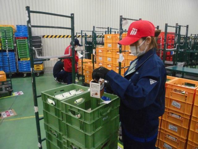 株式会社ムロオ 米子支店の画像・写真